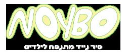 noybo